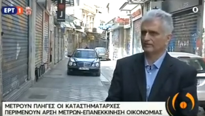 Ν. Κογιουμτσής στην ΕΡΤ1: Χιλιάδες επιχειρήσεις αδυνατούν να ανοίξουν την επόμενη μέρα