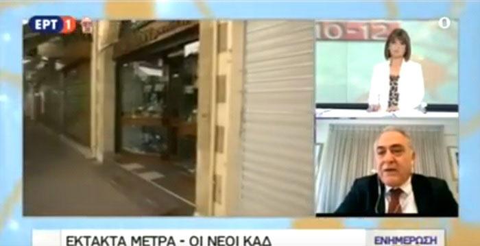 Γ. Χατζηθεοδοσίου στην ΕΡΤ1: Απαιτούνται περισσότερα για να κρατηθεί ζωντανή η αγορά