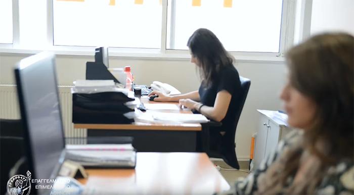 Βίντεο Ε.Ε.Α. με τα μέτρα Υγιεινής και Ασφάλειας στα Λογιστικά Γραφεία