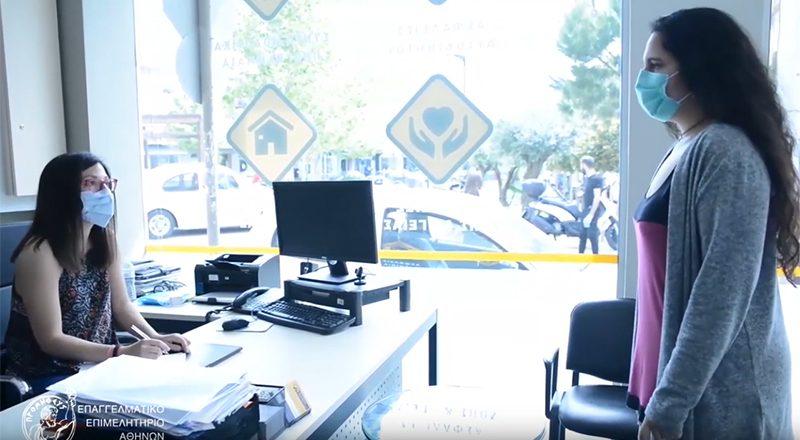 Βίντεο Ε.Ε.Α. με τα μέτρα Υγιεινής και Ασφάλειας στις Σχολές Οδηγών