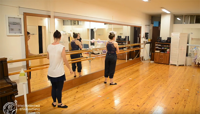 Βίντεο Ε.Ε.Α. με τα μέτρα Υγιεινής και Ασφάλειας στις Σχολές Χορού