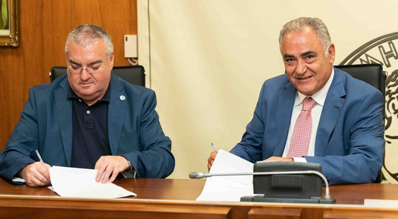 Συνεργασία Ε.Ε.Α. και με το Πανεπιστήμιο Δυτικής Αττικής