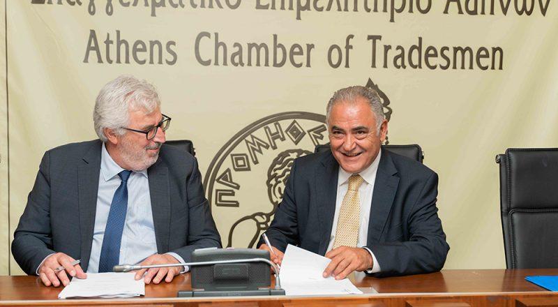 Μνημόνιο Συνεργασίας Ε.Ε.Α. – Πανεπιστημίου Πειραιώς