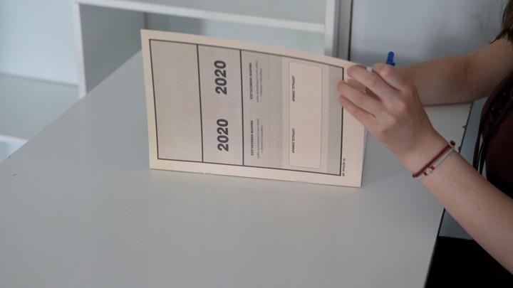 Πανελλαδικές 2020: Σήμερα η ανακοίνωση των αποτελεσμάτων