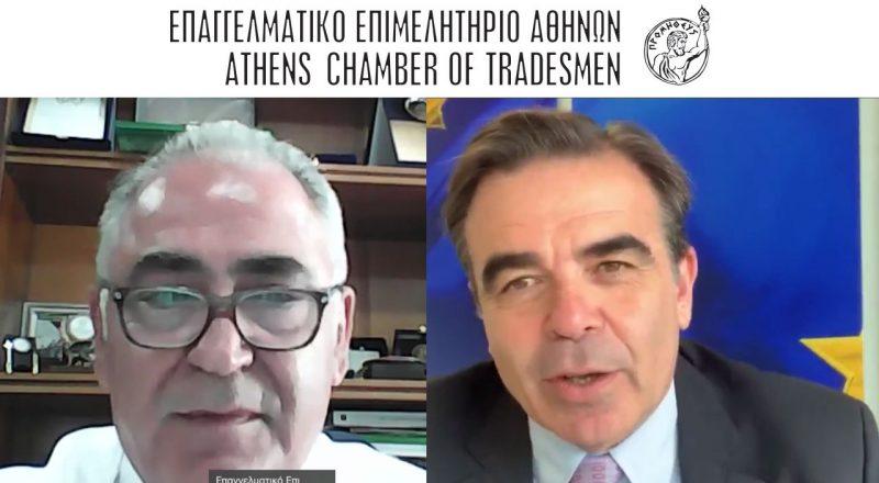 Παρουσιάστηκε η μελέτη του Ε.Ε.Α. για το ηλεκτρονικό εμπόριο – Αισιόδοξος ο Μαργαρίτης Σχοινάς για την πορεία της επιχειρηματικότητας