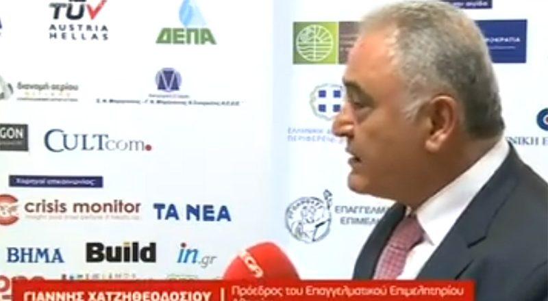 Το MEGA για το συνέδριο «Επενδύσεις στην Ελλάδα & Αναπτυξιακή Προοπτική – 2020» από ΕΕΑ – ΙΕΑ