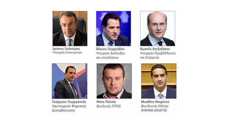 """Το 7ο Στρατηγικό Συνέδριο: """"Επενδύσεις στην Ελλάδα & Αναπτυξιακή Προοπτική – 2020"""" την Τρίτη 14/7 στο Ε.Ε.Α."""