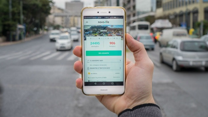 Ελληνική νεοφυής επιχείρηση αλλάζει τον τρόπο που επικοινωνούμε με τον Δήμο μας