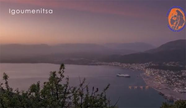 Νέο βίντεο προβολής του Νομού από το Επιμελητήριο Θεσπρωτίας