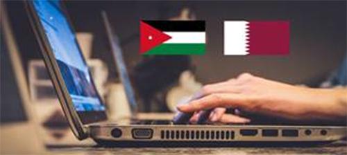 4ο WEBINAR «Doing Business with the Arab World» (Ιορδανία – Κατάρ) – 15 Ιουλίου
