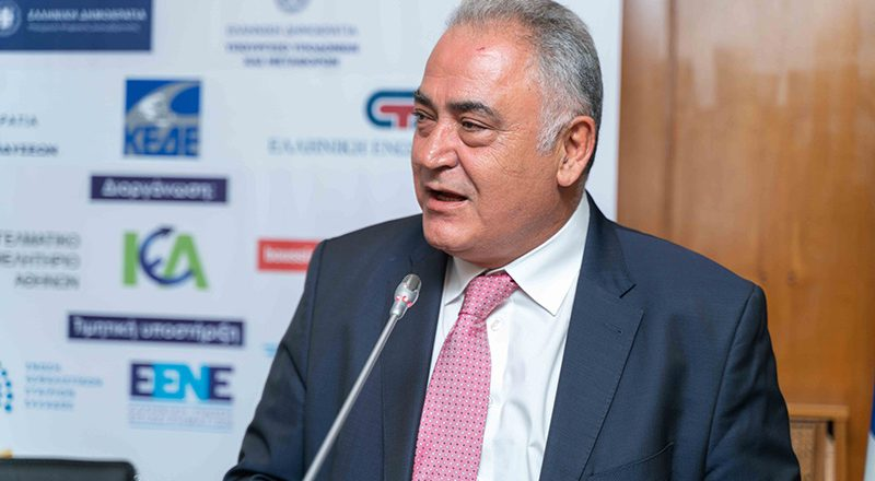 """Μεγάλη επιτυχία του Συνεδρίου """"Επενδύσεις στην Ελλάδα & Αναπτυξιακή Προοπτική – 2020"""" που έγινε στο Ε.Ε.Α."""