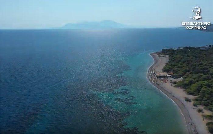 Το νέο τουριστικό βίντεο του Επιμελητηρίου Κορινθίας