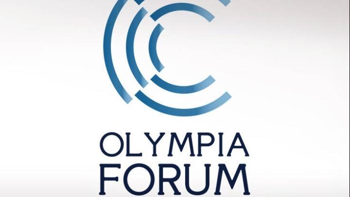 Τεχνολογία – Κοινωνία: Στις 18-20 Σεπτεμβρίου το Olympia Forum Ι