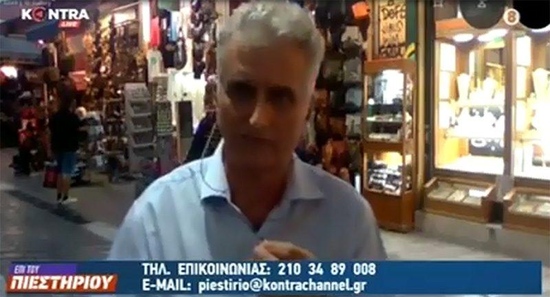 Ν. Κογιουμτσής: Οι επιχειρήσεις χρειάζονται Μη Επιστρεπτέα Προκαταβολή – Βίντεο