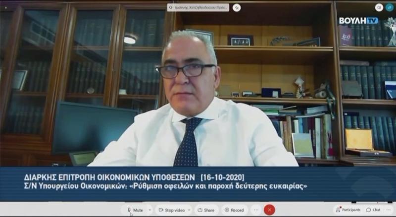 Το βίντεο της παρέμβασης του Προέδρου του Ε.Ε.Α. στη Βουλή για τον Πτωχευτικό Κώδικα