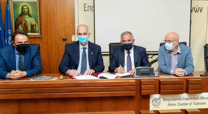 Υπεγράφη Μνημόνιο για την ευρύτερη συνεργασία μεταξύ Ε.Ε.Α. και Γεωπονικού Πανεπιστημίου