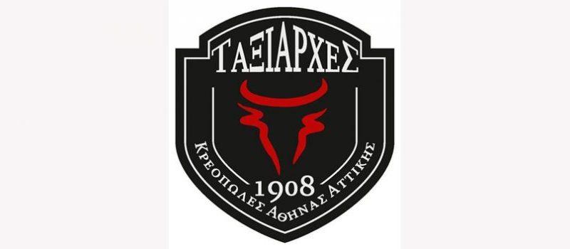 Εκ νέου αναβολή των εκλογών στην Ένωση Κρεοπωλών Αθήνας-Αττικής
