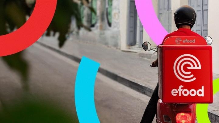 Υποβολή του εντύπου Ε13 από τους εργοδότες για κάθε μοτοποδήλατο ή μοτοσυκλέτα που χρησιμοποιείται από εργαζομένους τους για μεταφορά ή διανομή