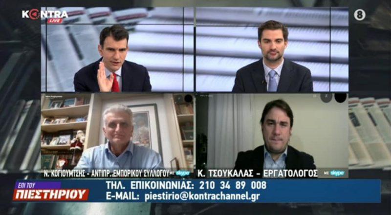 Ν. Κογιουμτσής στο Kontra: Συνθήκες αθέμιτου ανταγωνισμού σε βάρος των μικρών καταστημάτων