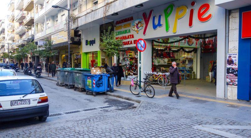 Με περιορισμούς και εντός δήμου τα ψώνια από Δευτέρα – εκτός τα κομμωτήρια
