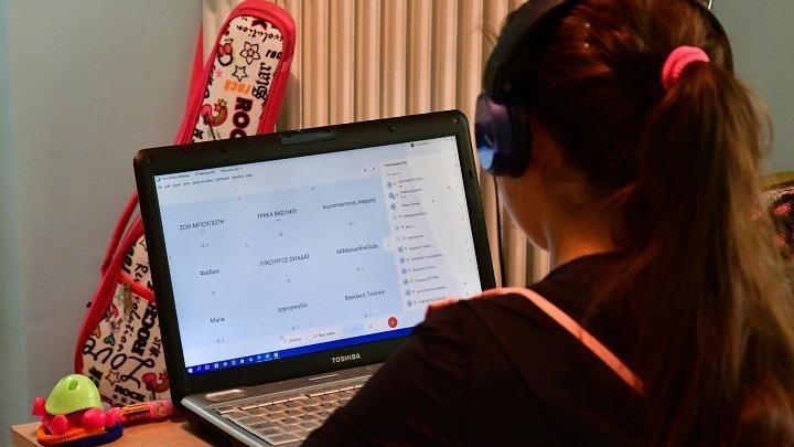 Με τηλε-εκπαίδευση θα συνεχίζονται τα μαθήματα όπου αναστέλλεται η λειτουργία