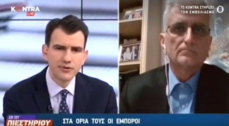 Ν. Κογιουμτσής στο Kontra: Αν πάμε σε 3ο lockdown, το 50% των καταστημάτων στην Αττική κινδυνεύουν με «λουκέτο»