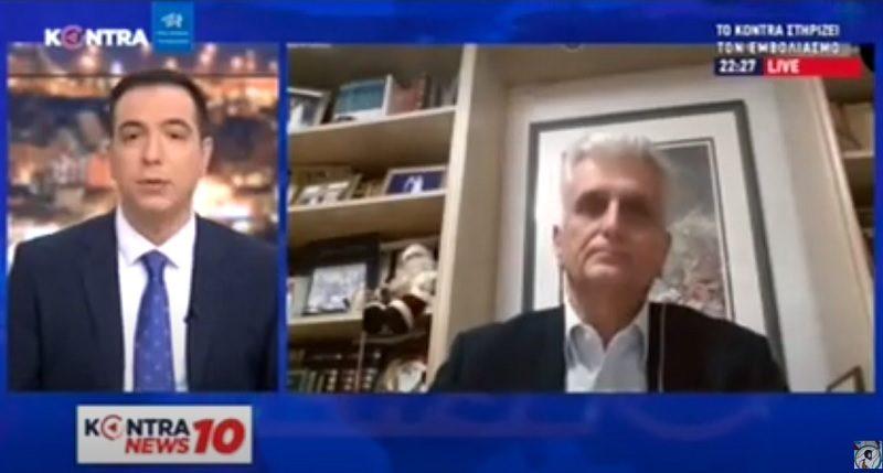 Ν. Κογιουμτσής στο Kontra: Ανησυχία για τα μπρος – πίσω της κυβέρνησης