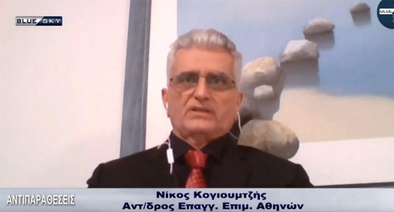 Ν. Κογιουμτσής στο Bluesky: Χωρίς ρευστότητα, οι επιχειρήσεις δεν θα αντέξουν