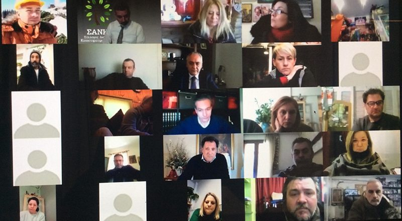 Ο Πρόεδρος του Ε.Ε.Α. σε τηλεδιάσκεψη του Συλλόγου Ανθοπωλών Καταστηματαρχών Αττικής με τη συμμετοχή του Υπουργού Ανάπτυξης Αδ. Γεωργιάδη