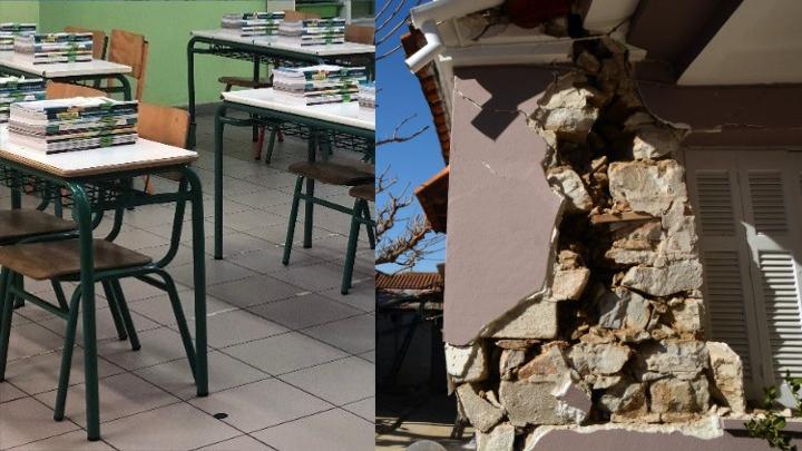 Δεν θα λειτουργήσουν ούτε με εξ αποστάσεως εκπαίδευση τα σχολεία που είναι κλειστά λόγω του σεισμού