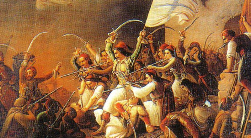Η επανάσταση του 1821, ο Πολιτισμός, οι Έλληνες της διασποράς και το κίνημα του Φιλελληνισμού
