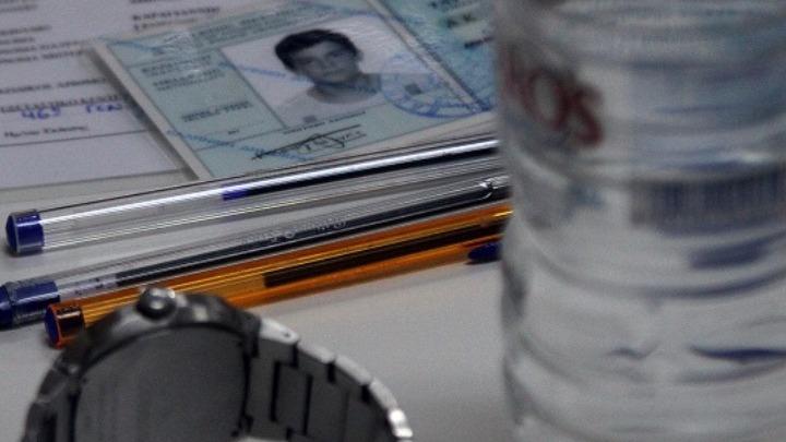 Ηλεκτρονικά η δήλωση απώλειας δελτίου Αστυνομικής Ταυτότητας