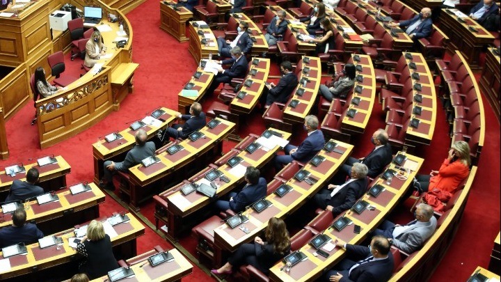 Πέρασε με κυβερνητικούς ψήφους το νέο ασφαλιστικό νομοσχέδιο
