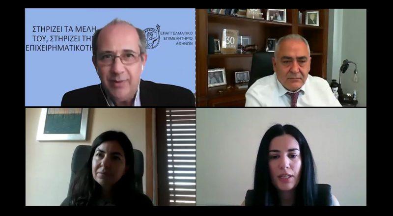Με μεγάλη συμμετοχή το Webinar Ε.Ε.Α. – Οικονομικού Πανεπιστημίου Αθηνών για  «Επιλογή, εκπαίδευση ανθρωπίνου δυναμικού για ΜμΕ & ελεύθερους επαγγελματίες»