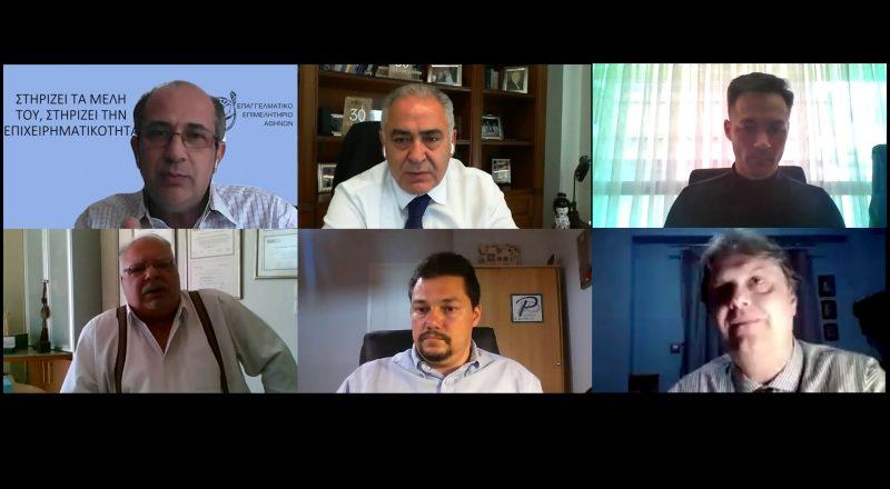 Με επιτυχία το webinar της Επιτροπής Λογιστών του Ε.Ε.Α. για την πλατφόρμα myDATA