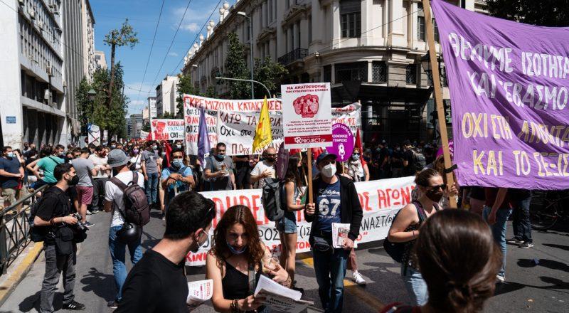 Εργατική Πρωτομαγιά. Απεργιακές κινητοποιήσεις κατά της καθιέρωσης 10ώρου