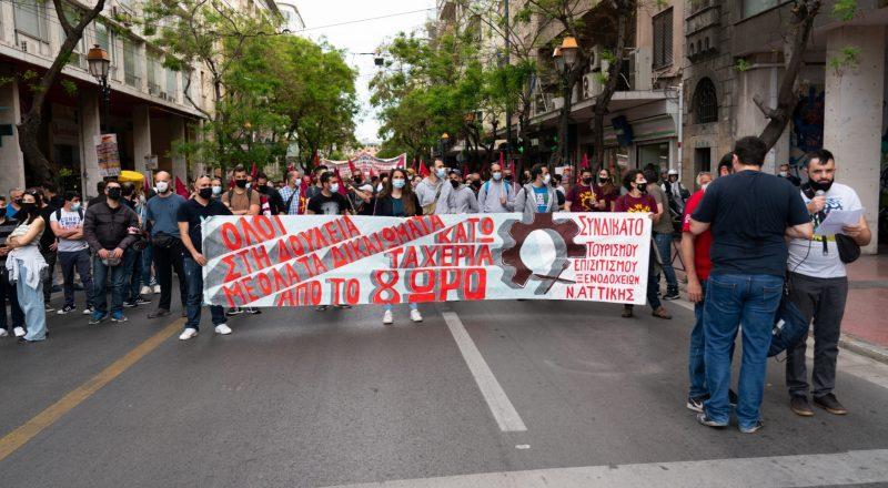 24ωρη πανελλαδική απεργία – Συγκεντρώσεις διαμαρτυρίας
