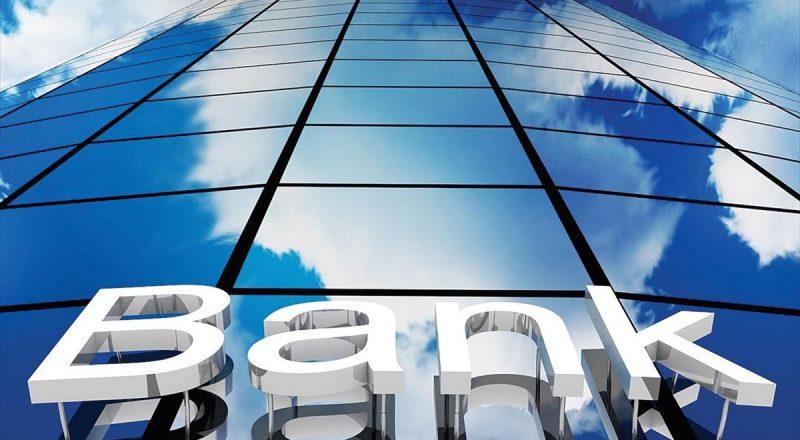 Νέος κύκλος δανείων για μικρομεσαίες επιχειρήσεις από το ΤΕΠΙΧ ΙΙ