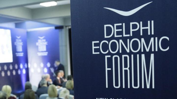 Τη Δευτέρα η έναρξη του 6ου Οικονομικού Φόρουμ των Δελφών