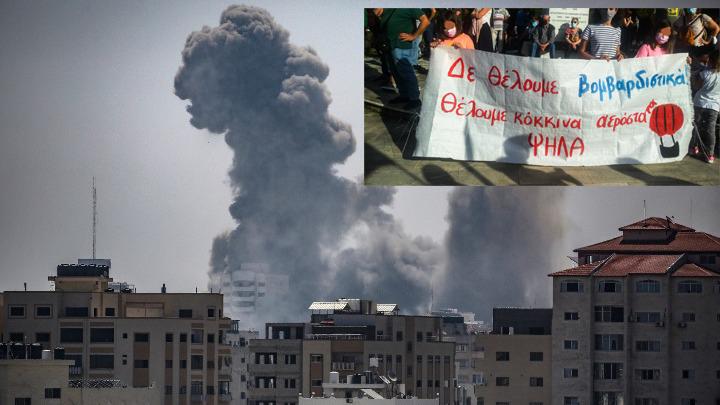 Συνεχίζεται η αιματοχυσία. Καταιγισμός πληγμάτων του Ισραήλ στη Λωρίδα της Γάζας-Πάνω από 200 νεκροί σε μια εβδομάδα