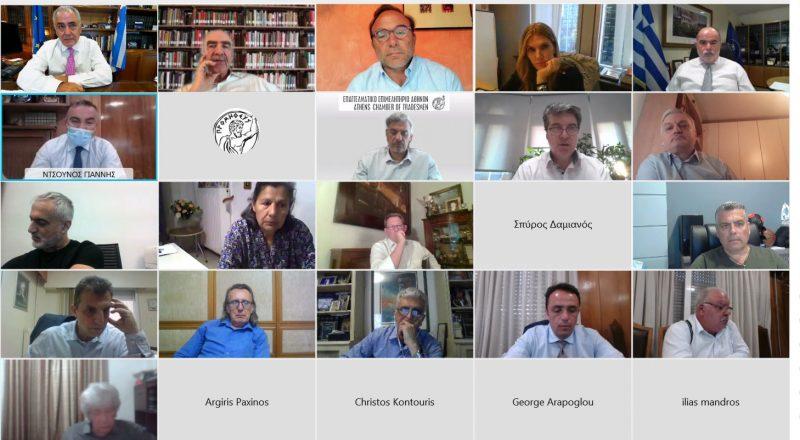 Ευρωβουλευτές στην τηλεδιάσκεψη του Ε.Ε.Α.: Υπάρχει συζήτηση στην Ευρώπη για διαγραφή χρεών