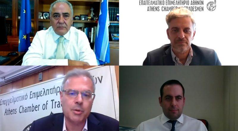 Μεγάλη συμμετοχή ασφαλιστικών διαμεσολαβητών από όλη την Ελλάδα στο webinar Ε.Ε.Α.-Παν. Πειραιά