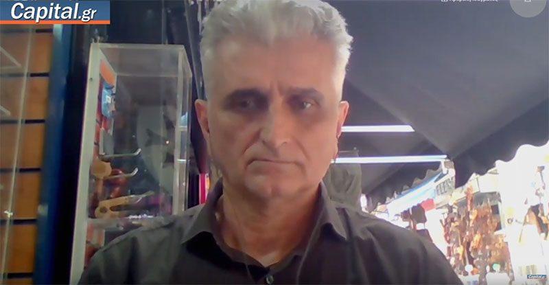 Ν. Κογιουμτσής στο Capital TV: Ανησυχία στο εμπόριο για τους περιορισμούς στην κρουαζιέρα