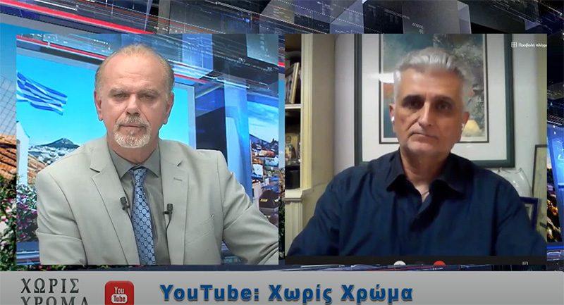 Ν. Κογιουμτσής: Δύσκολη η κατάσταση στην αγορά