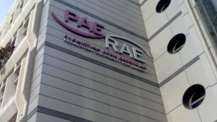 ΡΑΕ: Προτάσεις αντιμετώπισης ανατιμητικών τάσεων στα τιμολόγια ηλεκτρικού