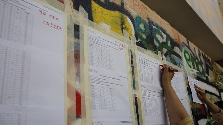 Πανελλαδικές: Μέχρι 28 Ιουλίου η υποβολή μηχανογραφικών