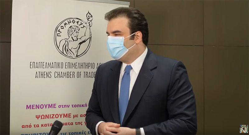 Ο Κυριάκος Πιερρακάκης στο Συνέδριο του Ε.Ε.Α. για την εφαρμογή «Covid Free GR» στην εστίαση και την ψηφιακή αναβάθμιση των επιχειρήσεων