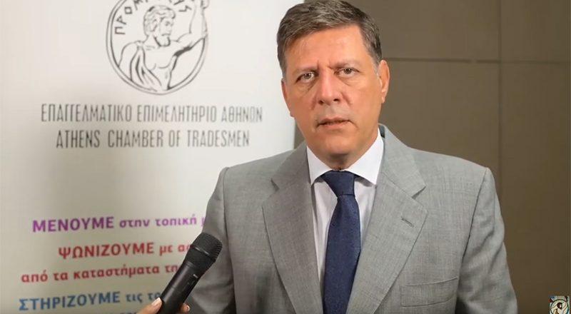 Ο Μιλτιάδης Βαρβιτσιώτης στο Συνέδριο του Ε.Ε.Α. για την αξιοποίηση των κονδυλίων του Ταμείου Ανάκαμψης