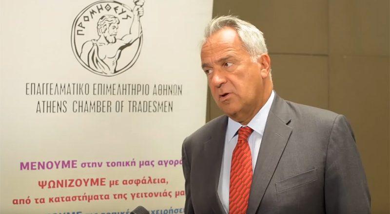 Ο Μάκης Βορίδης στο Συνέδριο του Ε.Ε.Α., για την επόμενη μέρα στην οικονομία και τον ρόλο των Επιμελητηρίων
