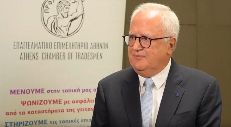 Ο Πρόεδρος της Πειραιώς Γ. Χατζηνικολάου στο Συνέδριο του Ε.Ε.Α. για τη χρηματοδότηση των ΜμΕ